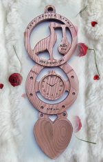 Christening Love Spoon Engraved CH2